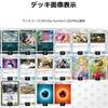 【ポケカデッキ】リミックスバウト発売! アローラペルシアンGX+フーパデッキ紹介! ※再投稿