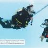 7/18(月)早速、深海10mへダイビングをする!