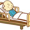 高齢者が入院で寝たきりにならないために!本人と家族ができること