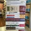 新入荷▽法と国家の一般理論、バーク 政治経済論集、フロイト論 他