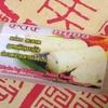 【タイの豚肉ソーセージ】ムーヨーを入手しました