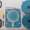 iPhone12に謎のマグネットが円形に内蔵されていることを示す写真:新しい充電アクセサリーのためか