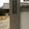 和歌山市鈴丸丁[萬精院(まんしょういん)]までツーリング