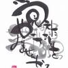【石狩市のコーチング】コーチングカフェ『夢超場』 閉店前の一言❕Vol.130『知ってるもん❗(# ̄З ̄)』