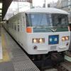 185系普通列車(521M)
