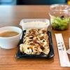 地球(日本)の真裏🌎:ブラジルで、デリバリー餃子弁当🥟を喰らう❗️(焼き鳥屋/サンパウロ/ブラジル)