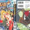 漫画版『スーパーロボット大戦OG ジ・インスペクター Record of ATX 7巻』感想。ヴァルシオン改、男の笑みだった!:八房龍之助
