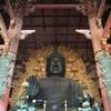 マラウイでよく日本に聞かれること、それは宗教! 2つの答えるパータンを考えました