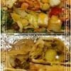 おいしい豆料理が食べたくなったら@ミトチャ(二俣川)