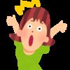 【続報】アドセンス自動広告、貼れました!