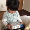 次女4才の誕生日