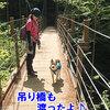 高尾山に登る 4