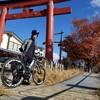 ロードバイク輪行でお手軽旅! 日光紅葉ライド