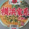 【カップ麺】日清麺NIPPON 横浜家系とんこつ醤油ラーメン食べてみました♪