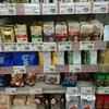 イオンのコーヒー商品棚