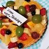 『Qu'il fait bon』10歳の誕生日ケーキはキル フェ ボンのタルトでした。