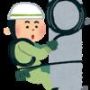【レビュー】Softbank AirからSoftbank光に切り替えた!