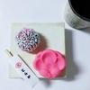 令和三年 新春初とらやは縁起の良い上生菓子から @そごう横浜