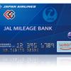 JMB G.G WAONカードが届くまでにお得意様番号を知る方法