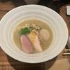最近お気に入りの恵比寿注目のラーメン屋さん!スープが絶品です【恵比寿「麺処 に志の 」鶏醤油そば(950円)】