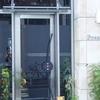 麺劇場 玄瑛 六本木店  XO醤薫イベリコ豚の玄瑛流ラーメン 黒胡麻担々麺