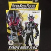 RKF(RIDER KICK'S FIGURE) ライダーアーマーシリーズ 仮面ライダージオウⅡ レビュー