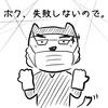 【ドラマ】半人前ドクター=『ハンドク!!!』