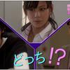 ドラマ『突然ですが明日結婚します』5話あらすじ、ネタバレ!名波、神谷、あすか、夕子の四角関係!莉央と小野が交際!残った桃子はどうする?