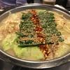 鍋秀 on Friday