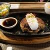 【コーヒーハウス カナデ】早い!安い!旨い!ランチのハンバーグが人気の喫茶店(中区国泰寺町)
