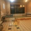 【大分市】キャセイホテル  キャセイの湯~凍える身体を溶かす冬に有り難い名湯!