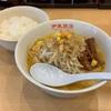 【東京餃子食堂】久しぶりの味噌ラーメンはやっぱり美味かった