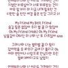 My Friend - JONGHYUN