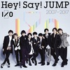 H.our Time【パート割&歌詞】Hey! Say! JUMP