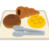 【稲沢をたのしもう!】愛知県稲沢市移住ブログ~美味しいパン屋編~