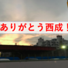 日本唯一のスラム街!大阪・西成に行って感じたあれこれ