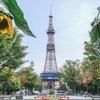 札幌に来て驚いたことベスト10。道民には当たり前(あるある)