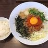 また 麺屋 Aishin 河渡本店 に行ってきました