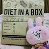 1年ぶりのDIET IN A BOXのカロリー管理のお弁当が来た(∩´∀`)∩ ~9月20日のお弁当~
