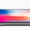 2018年の新型iPhoneは、iPhone Ⅹ同様の全画面に、そしてベゼルレスへ!?