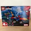 レゴ スーパー・ヒーローズ スパイダーマンのカーチェイス 76133レビュー