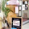 「さくら食堂」で「ゆし豆腐そば(小)」 550円