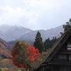 飛騨の秋景色 【白川郷】