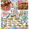 平成30年6月9日(土)『木津の朝市』開催です。