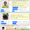 2月の病院新聞 KPC☆NEWS ご紹介
