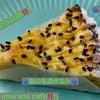 🚩外食日記(520)    宮崎   🆕「ムラナカフェ(murana cafe)」より、【マロンのタルト】【おいものタルト】‼️