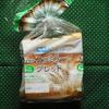 製造会社変更?Big-Aの食パン「Newファミリーブレッド」を購入。生のままや焼いて食べた感想を書いています
