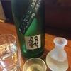 昇龍蓬莱、辛口師匠、勘弁して下さいよ。生酛純吟 ひやおろし&刈穂、秋kawasemi 純米吟醸の味。