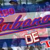 el equipo cubanos de tokyo東京クバーノス・ホームページに日本語版