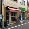 【今週のラーメン2908】 荏原町しなてつ (東京・荏原町) 冷やし中華 大盛